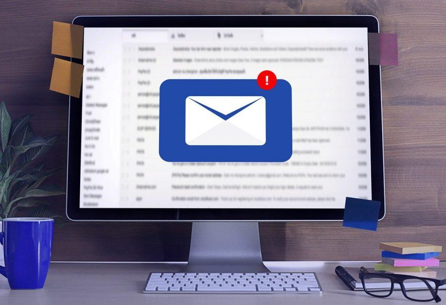 Придет письмо на электронную почту