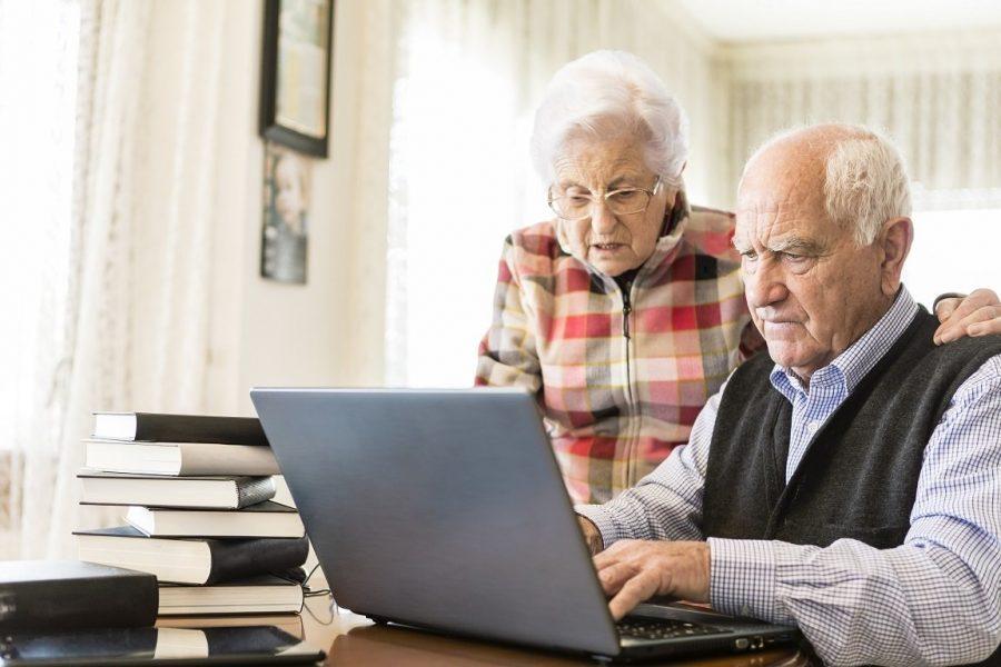 Люди в пенсионном возрасте