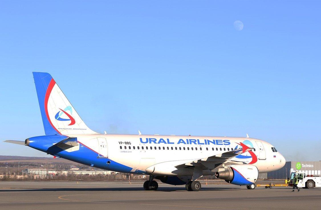 Уральские авиалинии купить авиабилет в крым