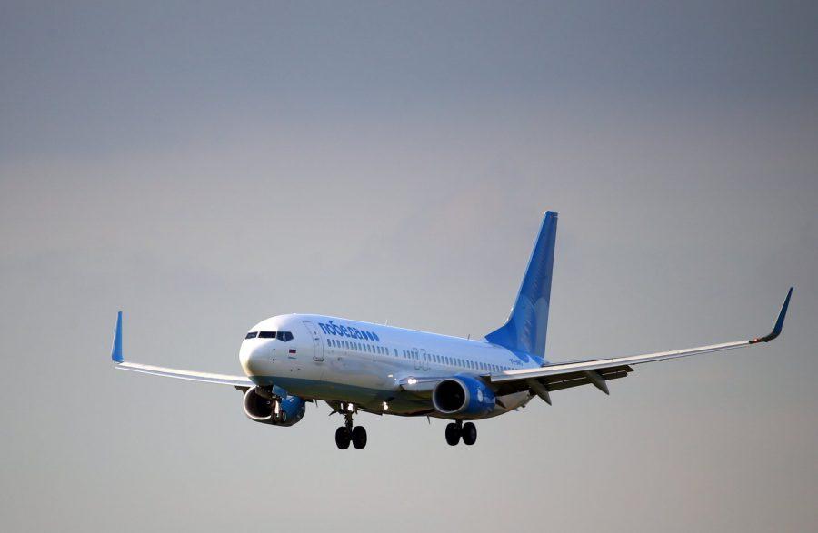 Многие авиакомпании приняли участие в программе
