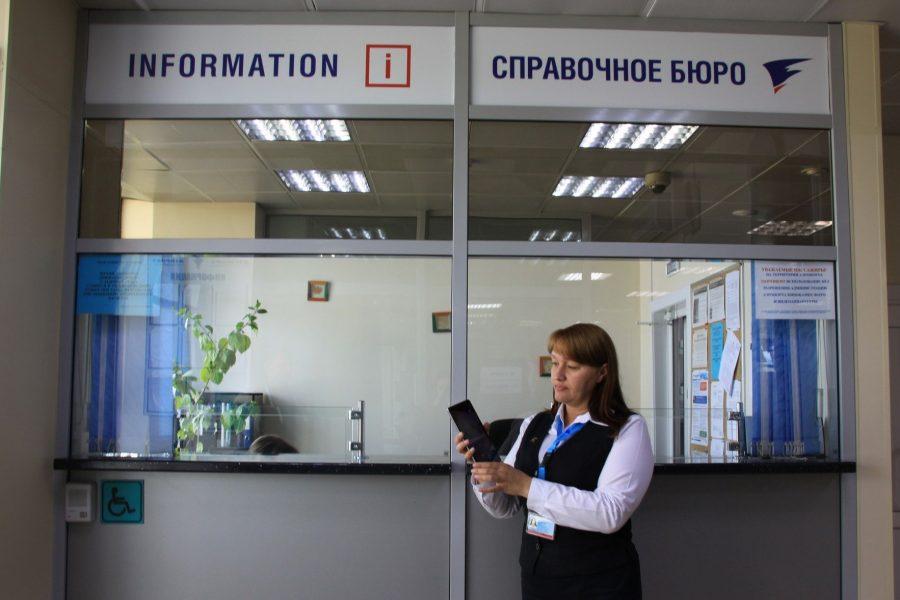 В аэропорту есть информационные окна