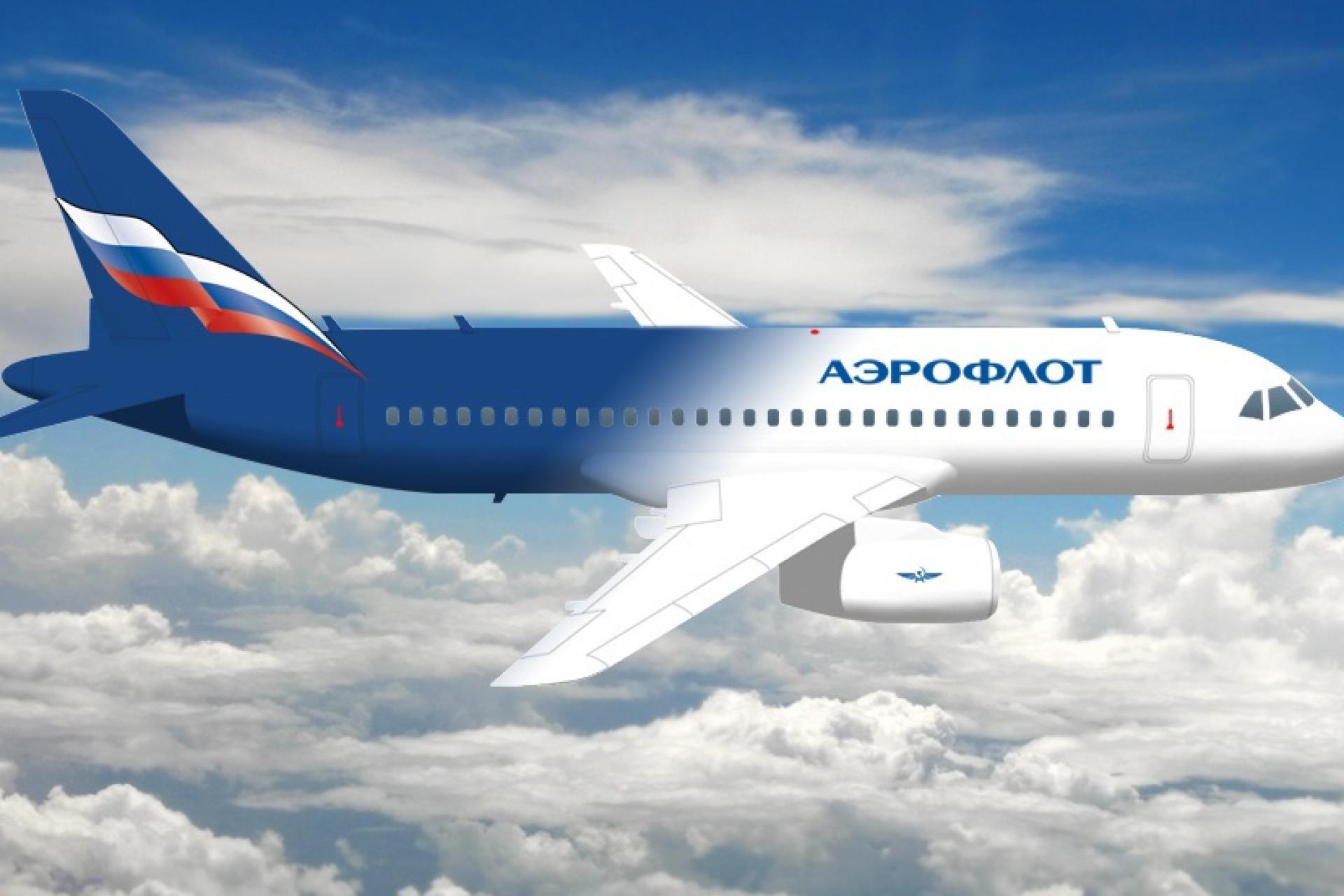 Билет москва калининград самолет аэрофлот купить билеты до нижневартовска на самолет