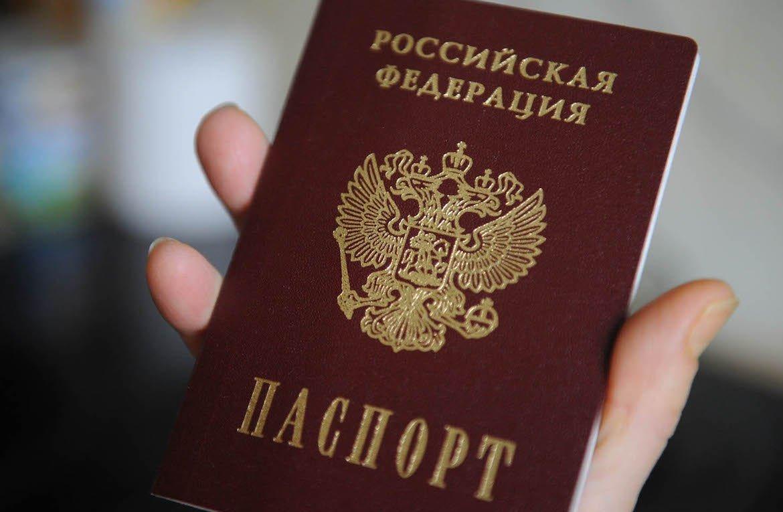 Подтвердить гражданство РФ