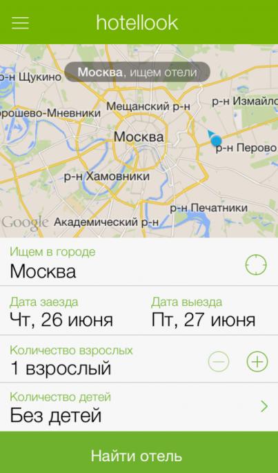 Приложение для путешествий Hotellook
