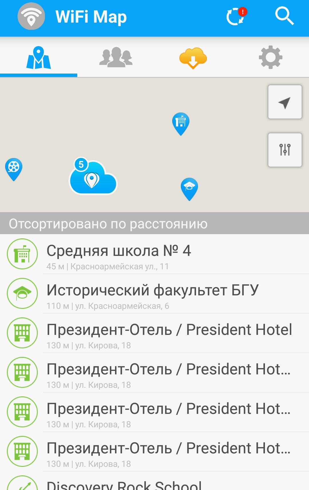 Приложение для путешествий WiFi Map
