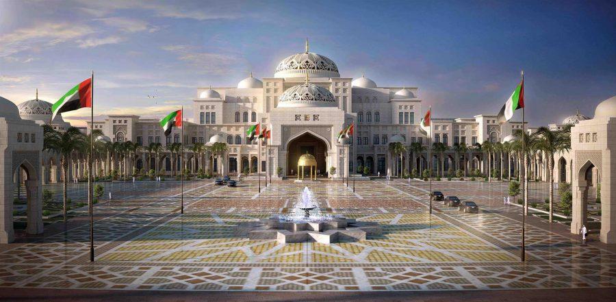 Президентский дворец в ОАЭ