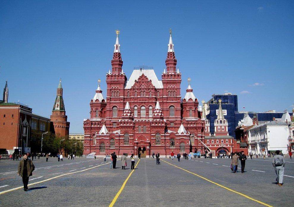 Город для отдыха Москва, Россия