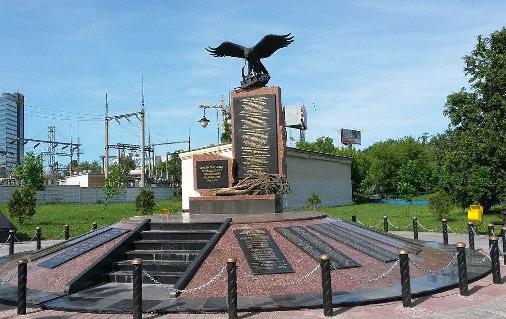 Памятник героям необъявленный войн в Химках