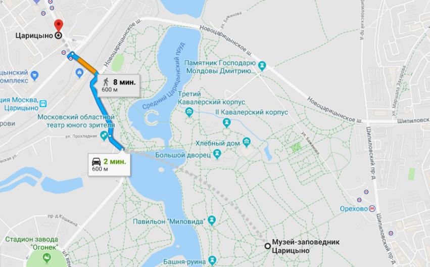 От метро Царицыно до музея