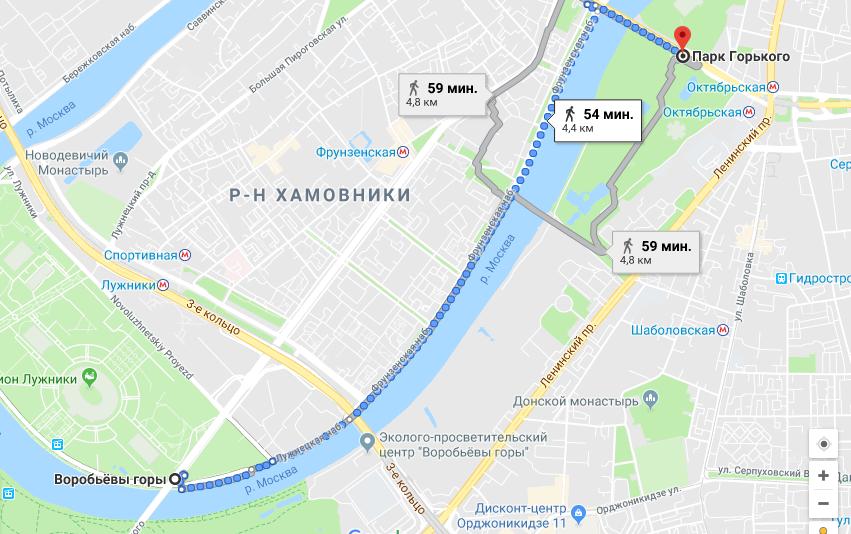 От метро до парка Горького