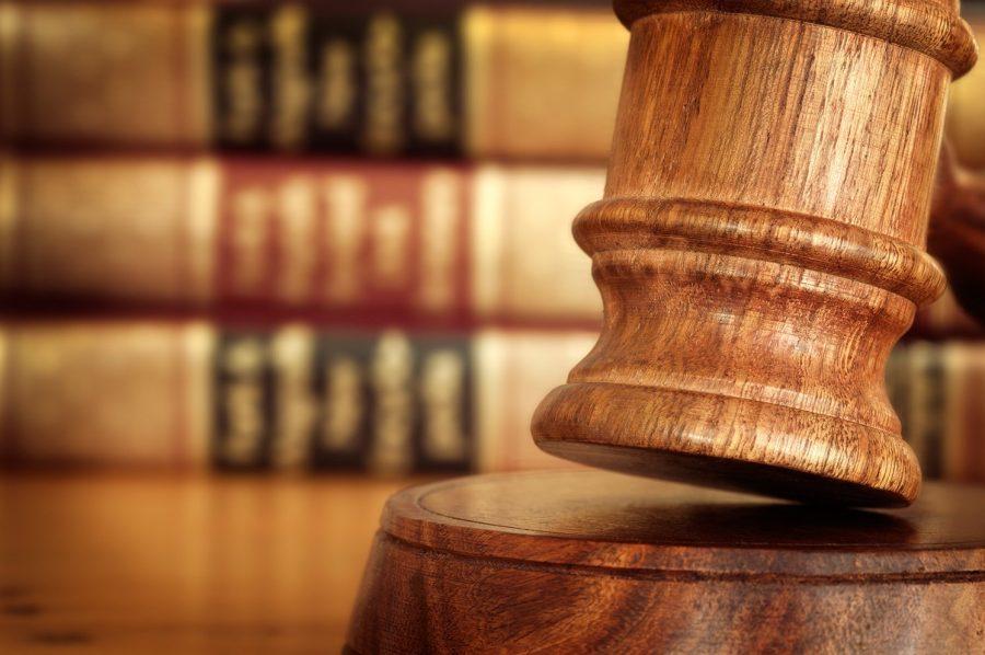 Возмещение через судебные органы