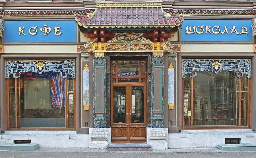 Чайный дом в Москве для детей и родителей