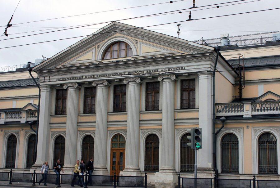 Гмии Им. Пушкина в Москве