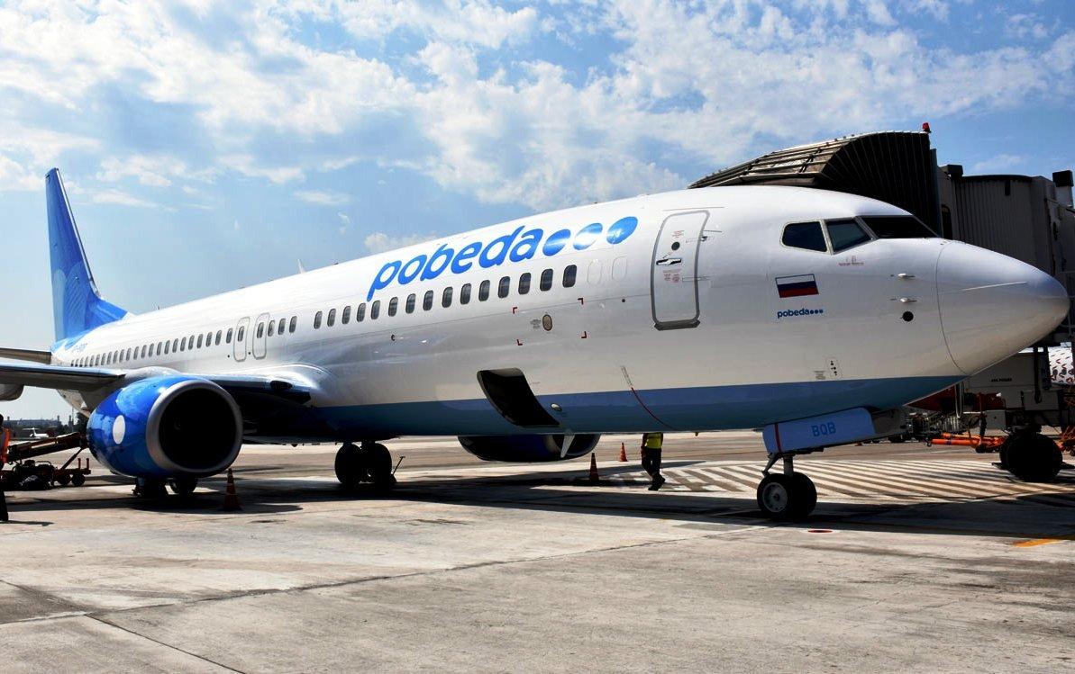 Отмена рейсов в авиакомпании Победа