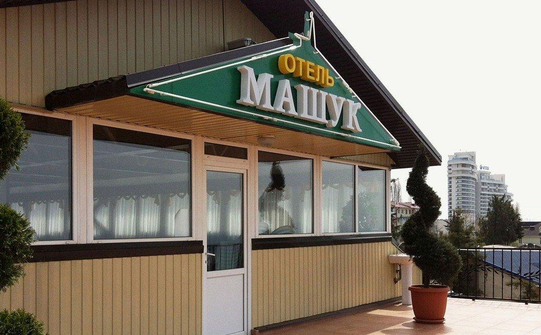 Недорогой отель в Сочи Машук