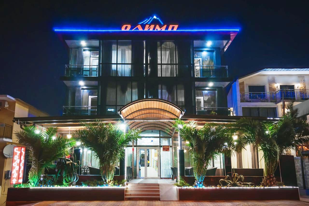 Недорогой отель в Сочи Олимп