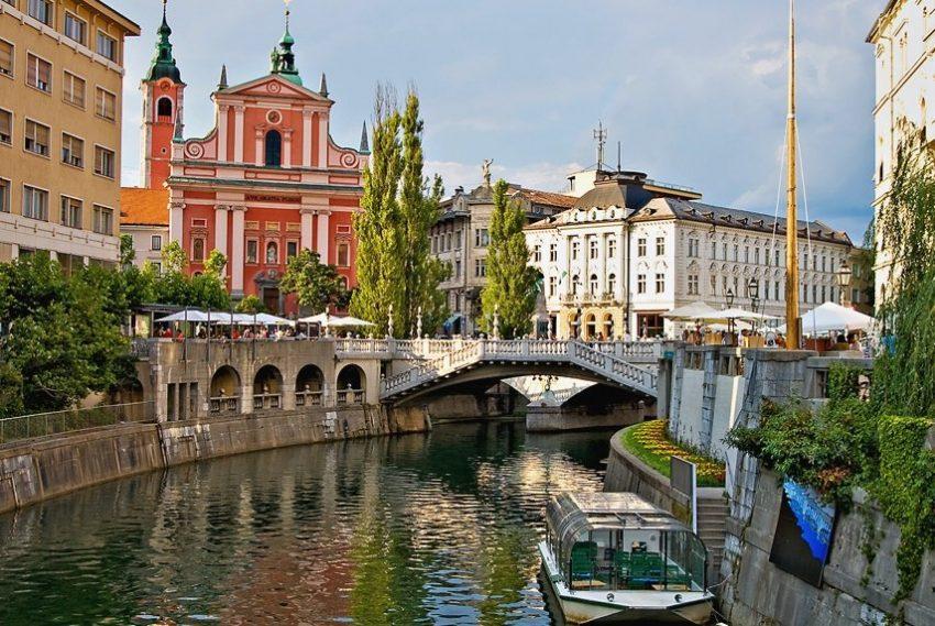 Любляна, Словения для туристов
