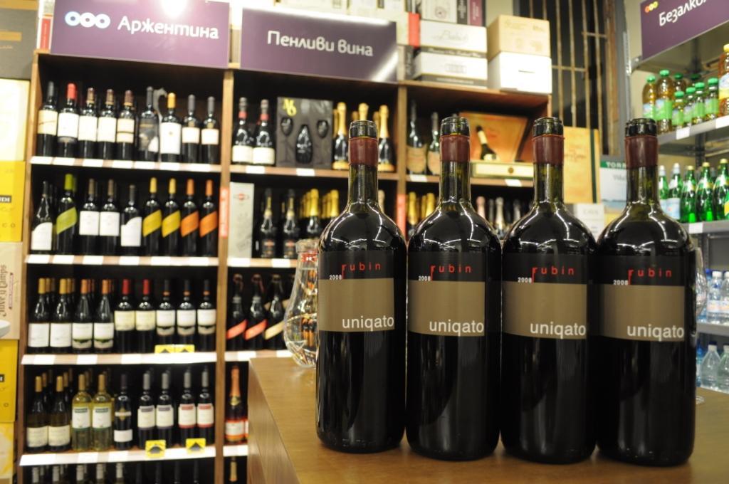 Вино изготовленное в Болгарии