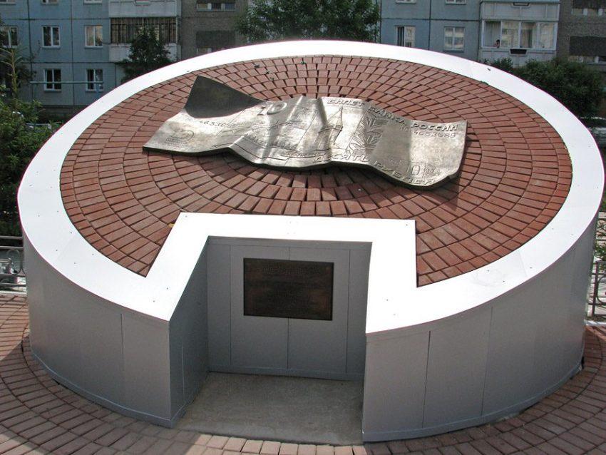 Памятник Красноярский червонец