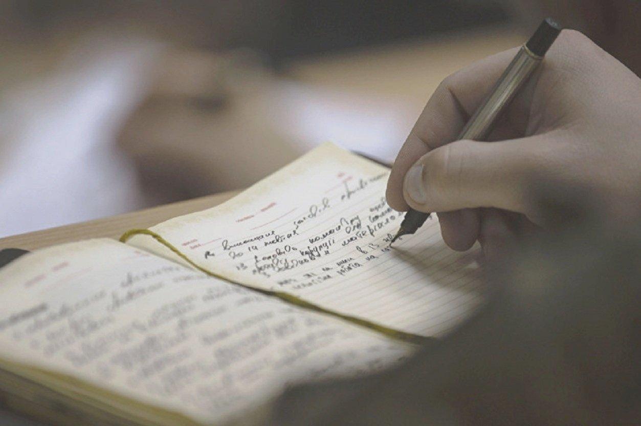 Матрос написавший письмо