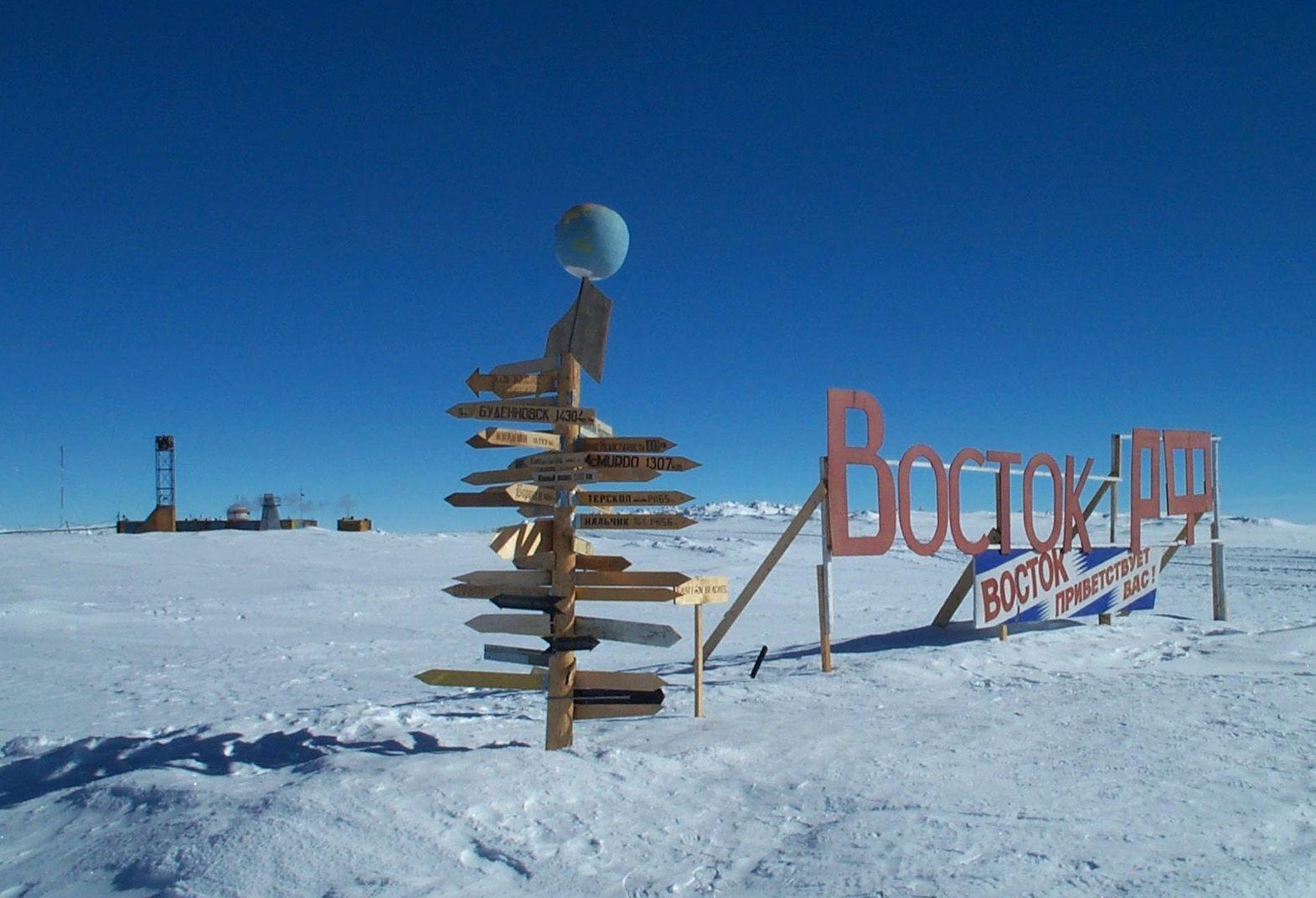 Окрестности российской станции Восток в Антарктиде