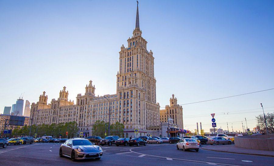 Москва, Россия недружелюбная