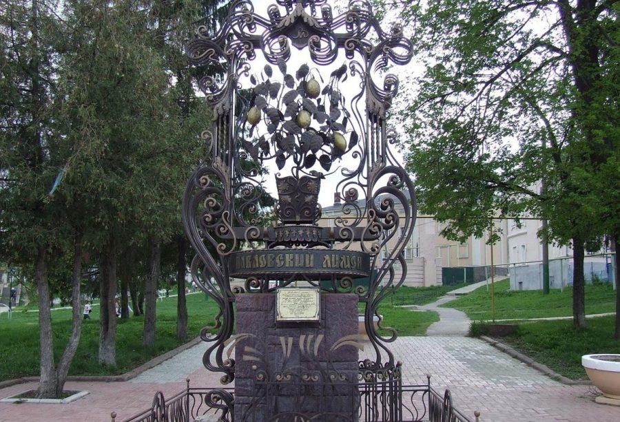 Памятник лимону Павлово-на-Оке