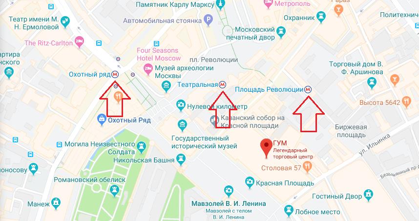 ГУМ на карте Москвы и станции метро