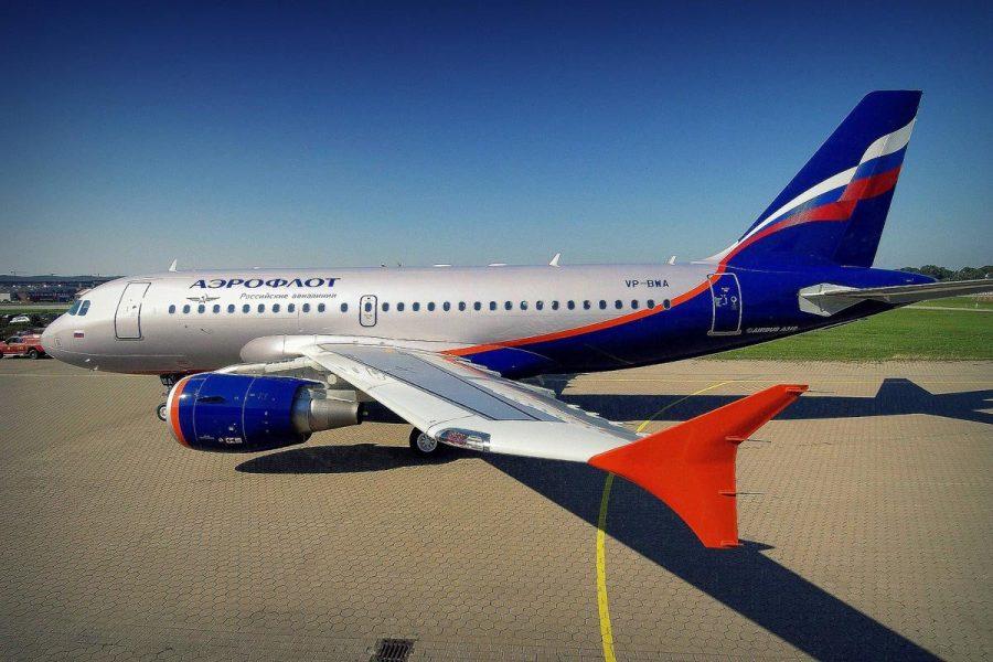 Авиакомпания Аэрофлот задержка рейса