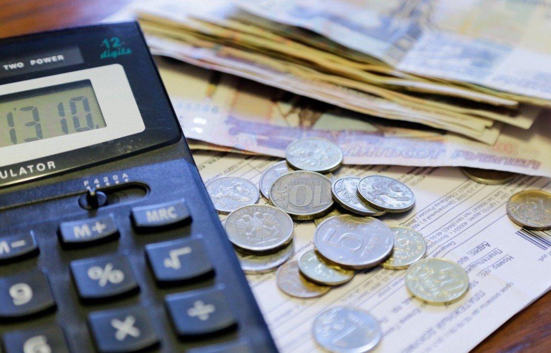 Задолженность по оплате коммунальных услуг
