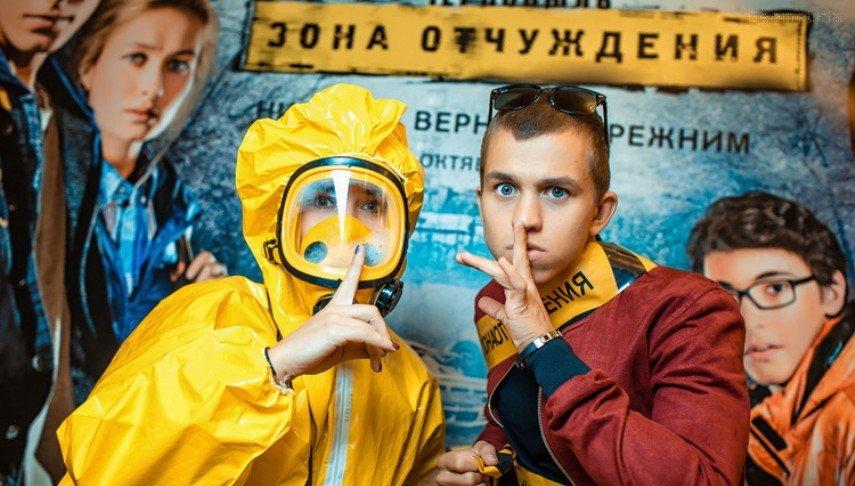 Популярный сериал Чернобыль