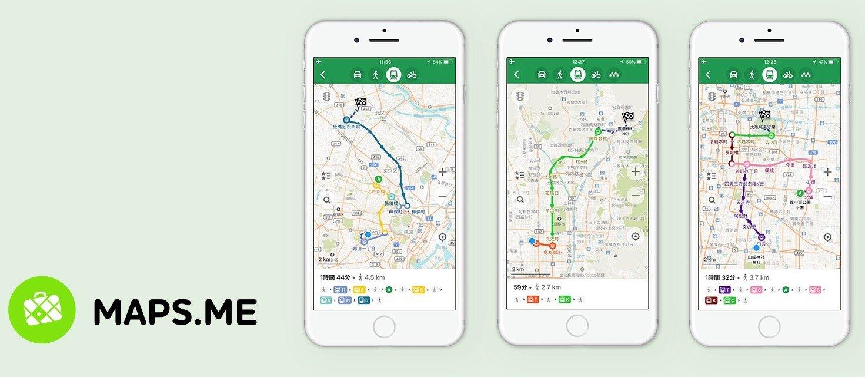 Приложение Maps Me карты
