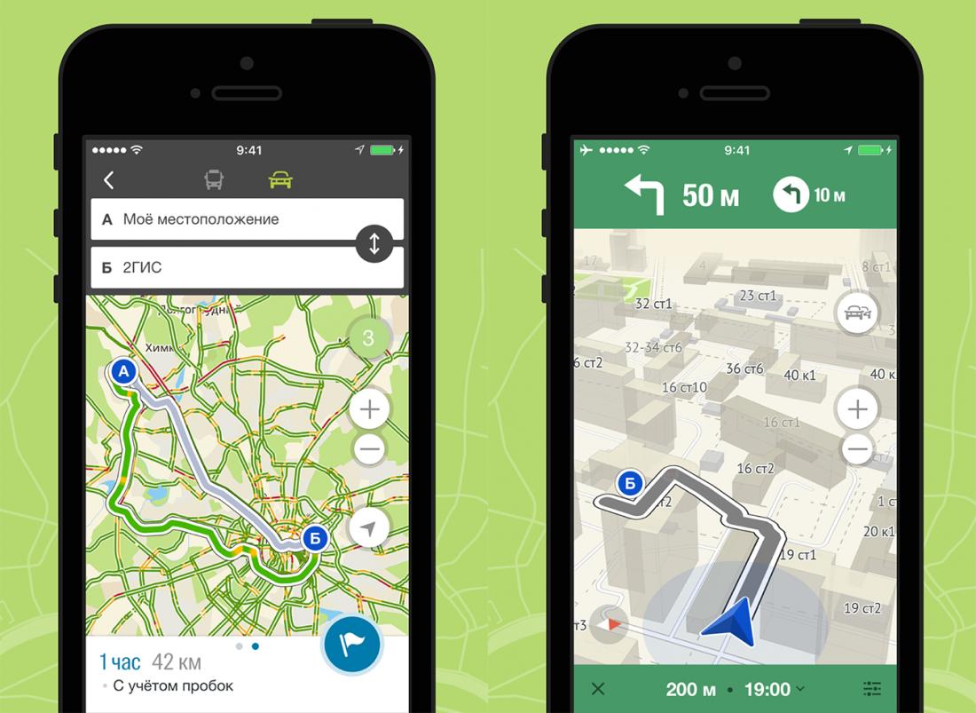 Приложение 2 GIS работает без интернета