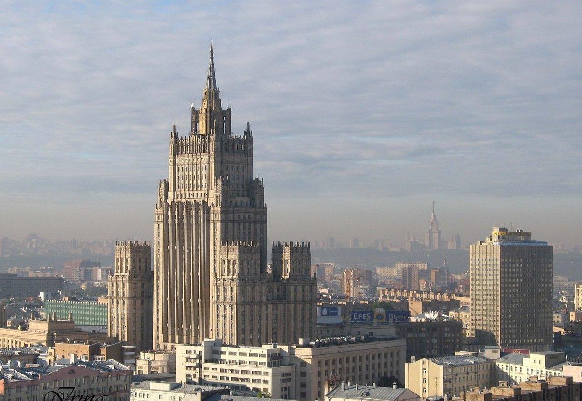 Здание МИД в Москве высотка