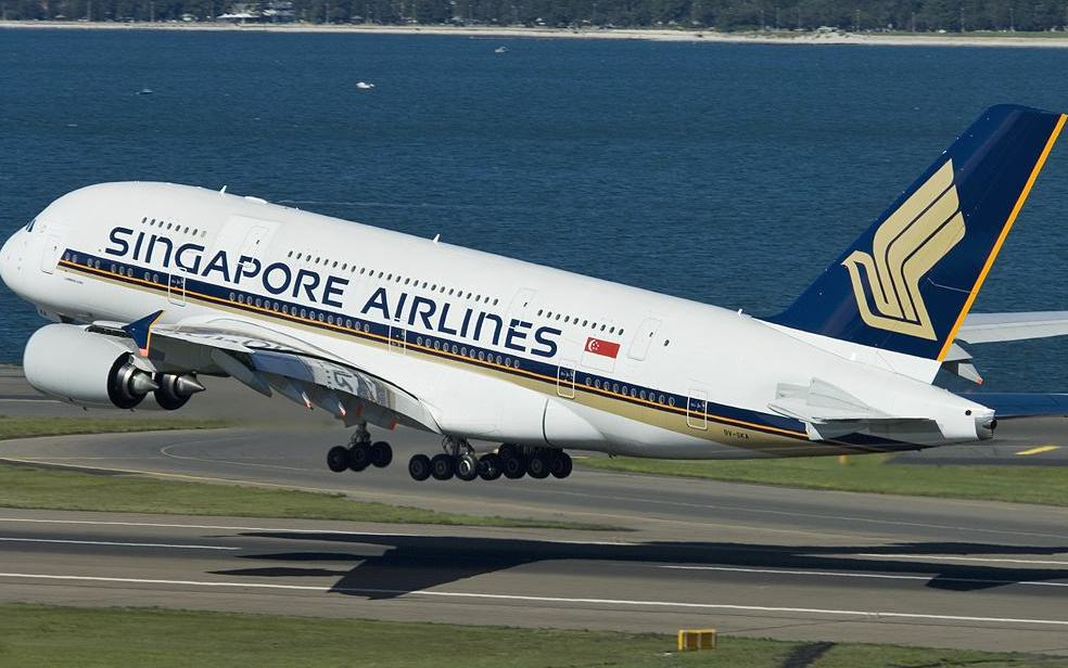 Singapore Airlines (Сингапур)