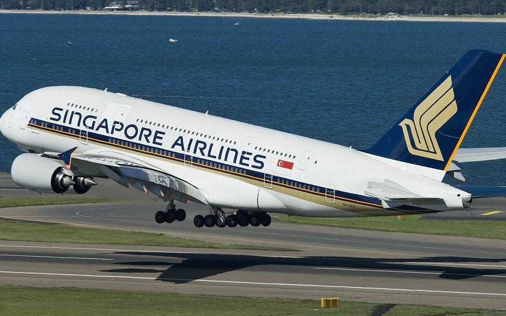 Singapore Airlines (Сингапур)