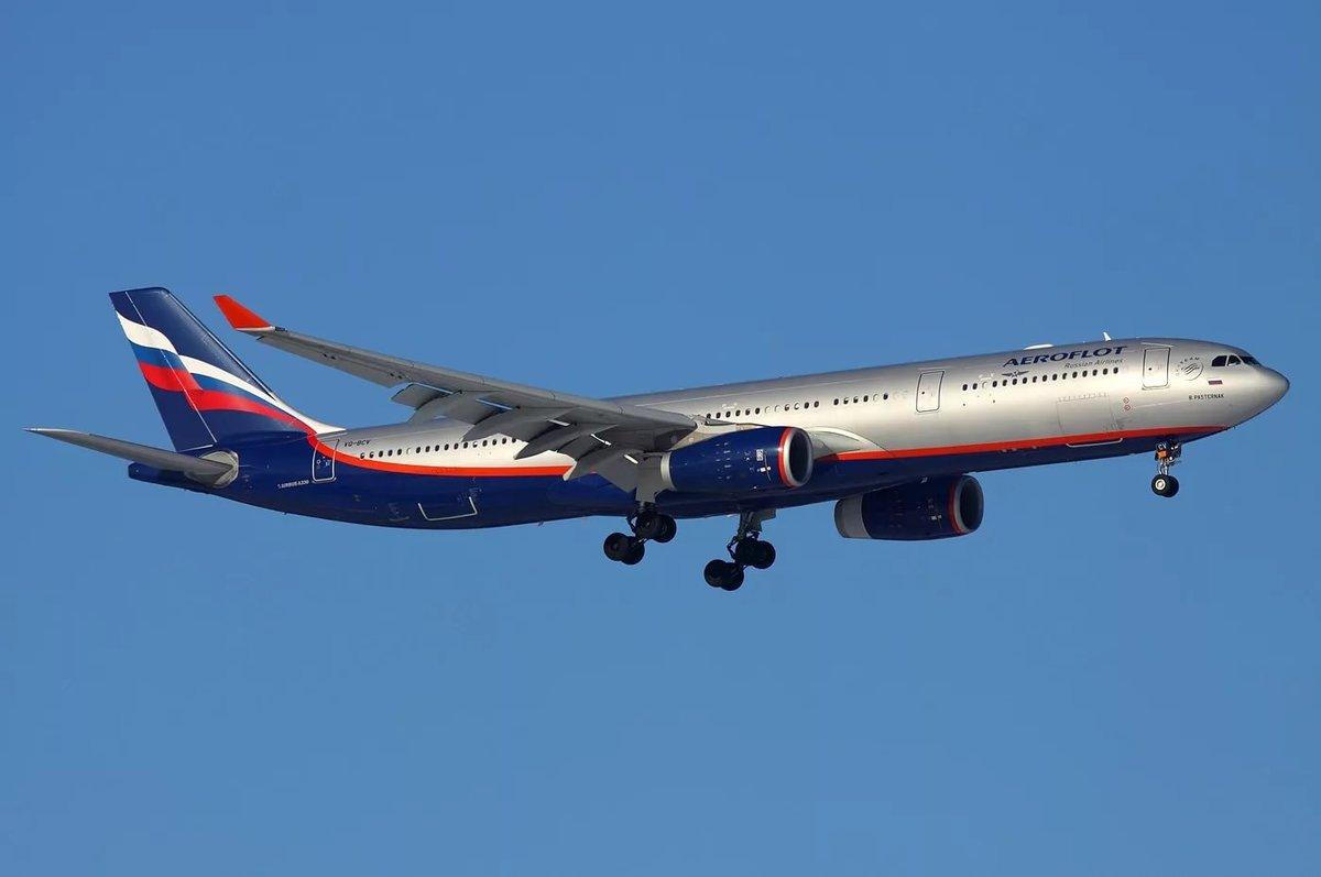 Авиакомпания в России Аэрофлот