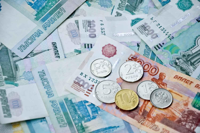 Национальная валюта рубль