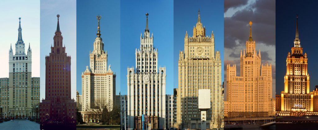 все сталинские высотки Москвы на одной фотографии