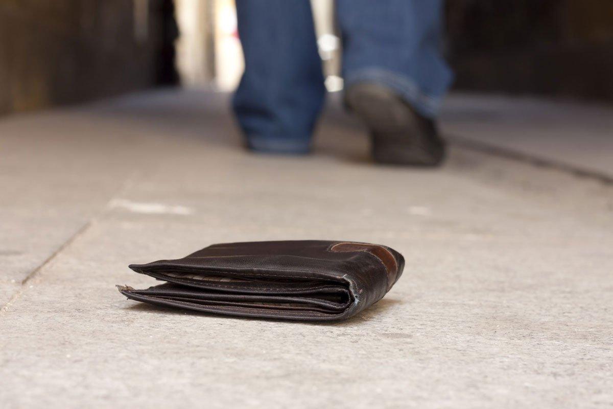 Потерять кошелек на улице