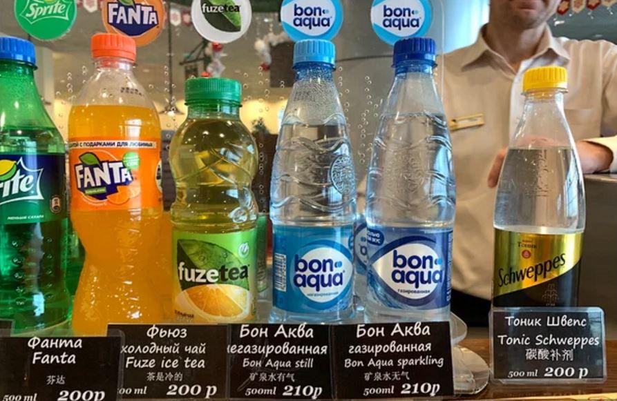 цены в аэропорту на воду
