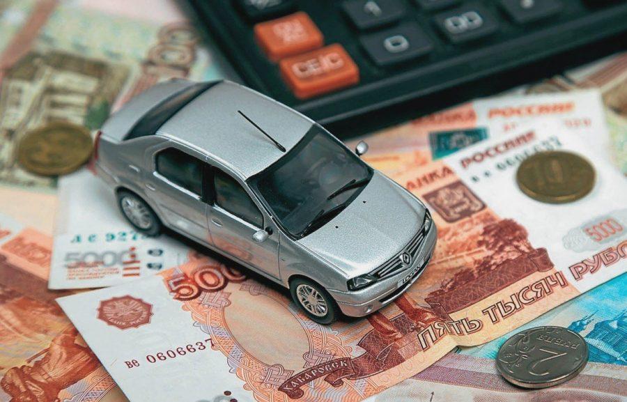 Транспортные расходы в отпуске