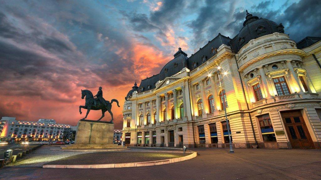 Столица Румынии - Бухарест