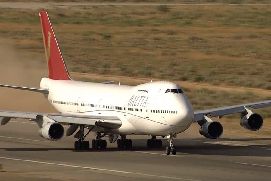Baltia Air Lines