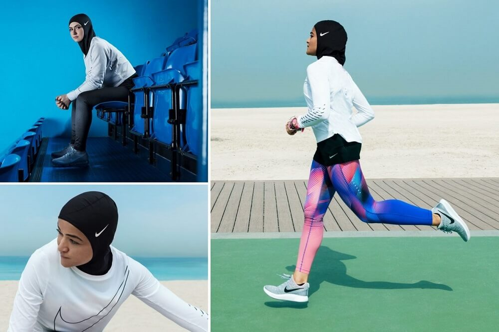 Хиджаб от Nike