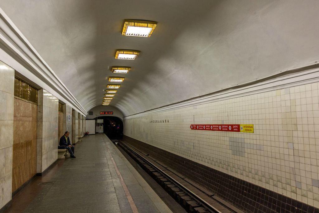Станция Арсенальная в Киевском метрополитене