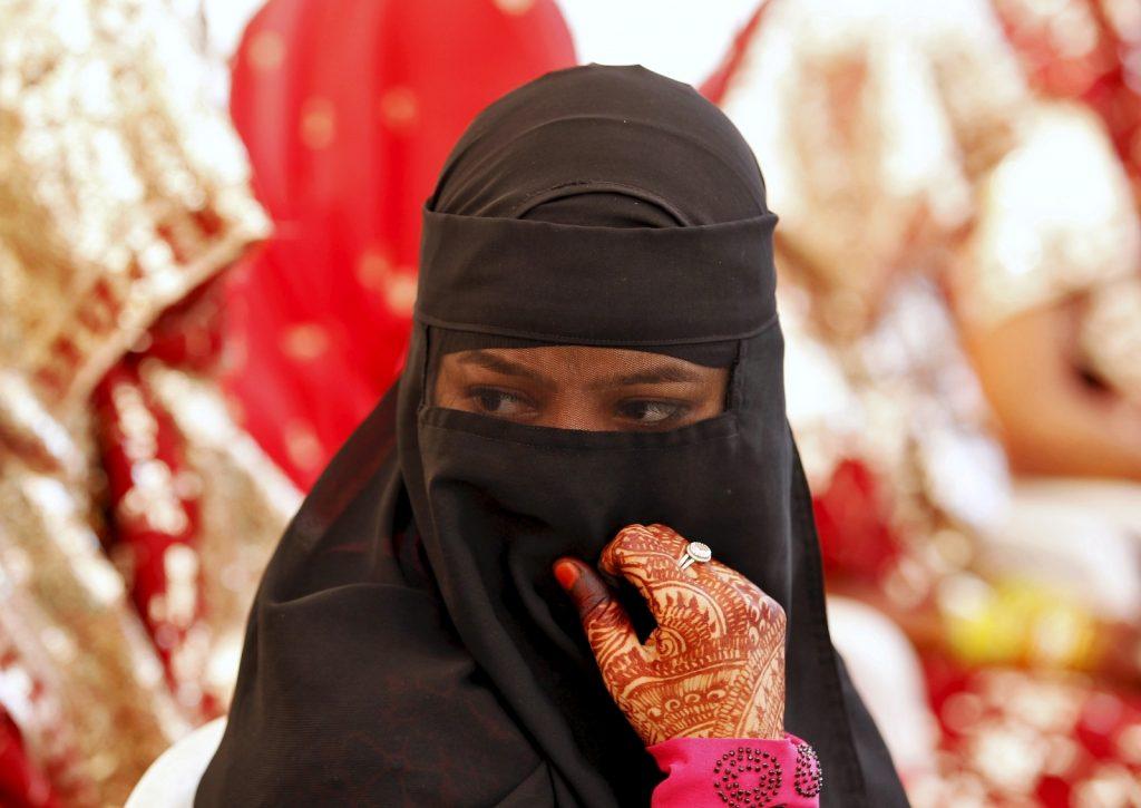 Женщина - мусульманка
