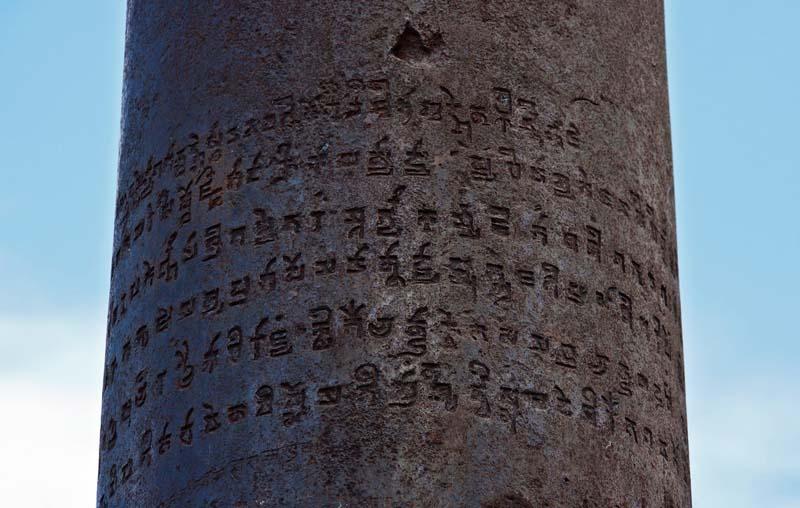 железная колона в Индии Секреты древних металлургов