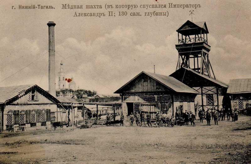 Металлическое величие российского Тагила