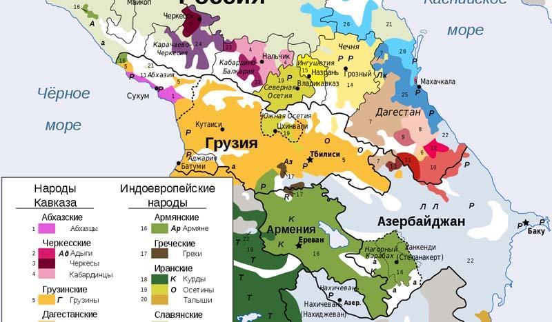 Кавказ Географические особенности